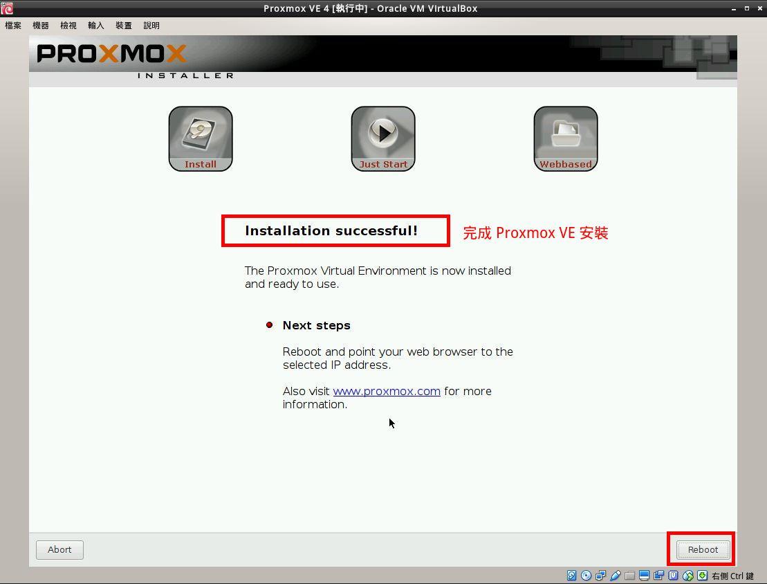 proxmox-1-2-2-7-02.jpg
