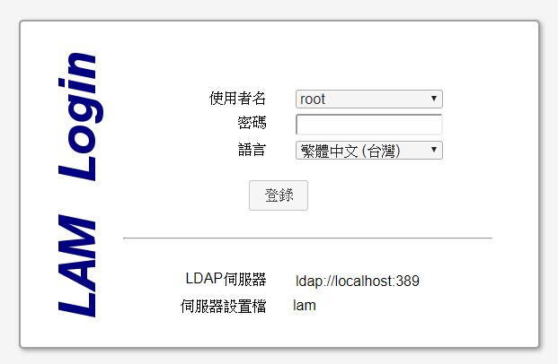 lam-1.png