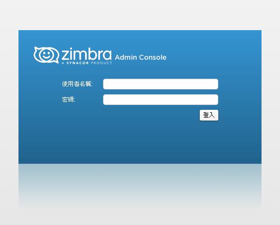 zimbra-admin.png