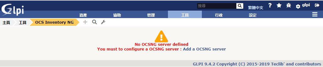 ocs+glpi-5.png