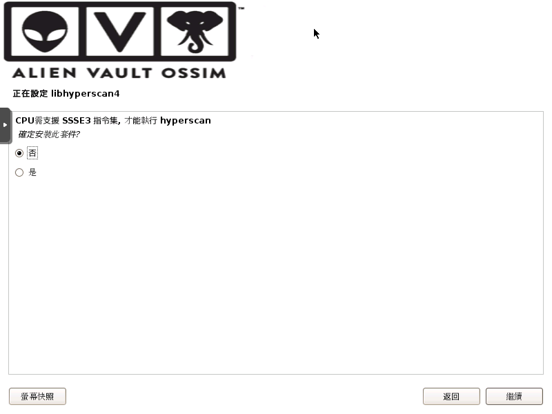 ossim-install-14.png
