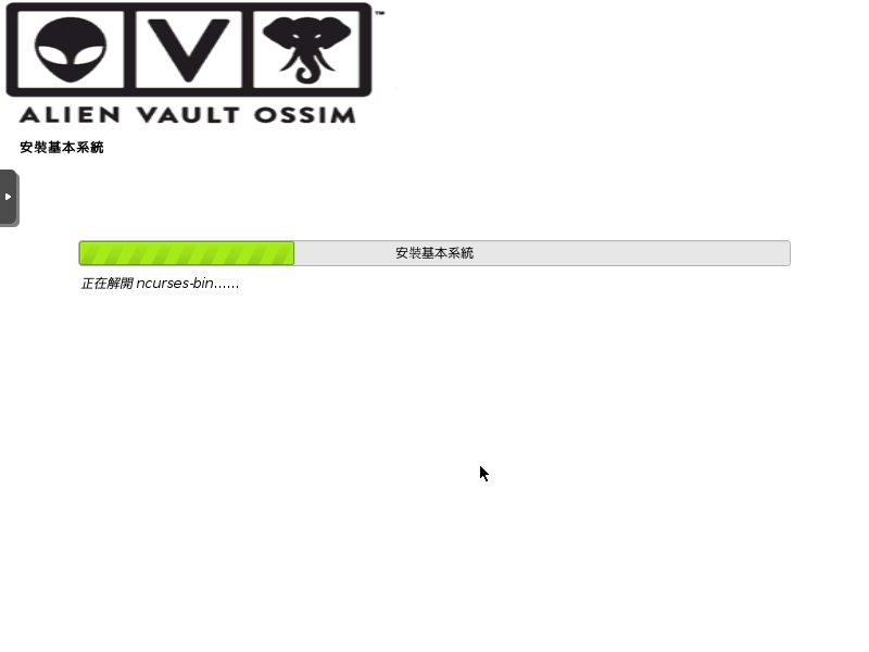 ossim-install-13.png