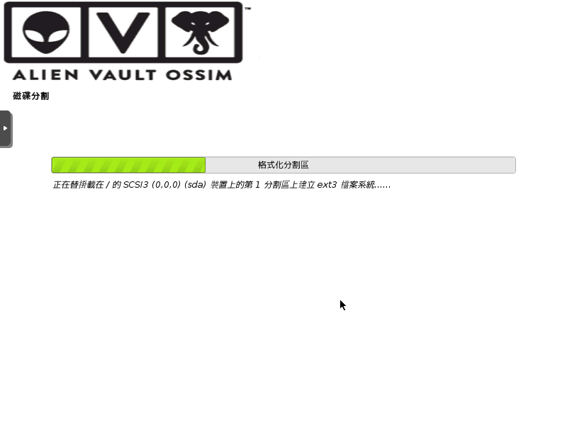ossim-install-12.png