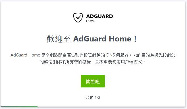 adgh-01.png